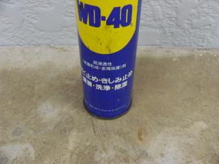 潤滑浸透剤